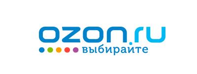 OZON.ru онлайн мегамаркет №1
