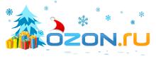 Интернет-магазин OZON.ru – онлайн мегамаркет №1. Электроника, книги, софт, музыка, видео, товары для дома и семьи