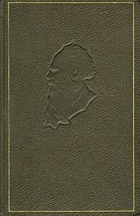 Л. Н. Толстой. Собрание сочинений в 20 томах. Том 2. Повести и рассказы 1852 – 1856 гг.