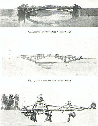 А. Н. Воронихин. Чертежи и рисунки