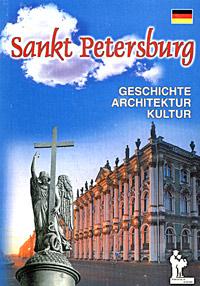 Sankt Peterburg: Geschichte. Architektur. Kultur / Санкт-Петербург: История. Архитектура. Культура