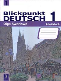 Blickpunkt Deutsch 1: Arbeitsbuch / В центре внимания немецкий 1. Рабочая тетрадь