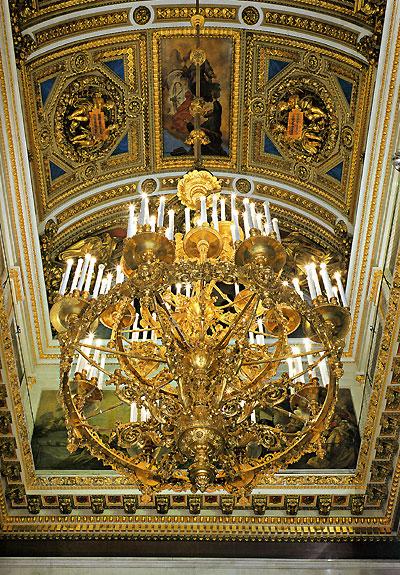 La cathedrale Saint-Isaac. Альбом
