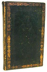 Месяцеслов на (високосный) 1840 год