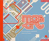 Mag-Art. Лучший дизайн журналов