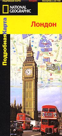 Подробная карта. Лондон ( 5-17-038872-1 )