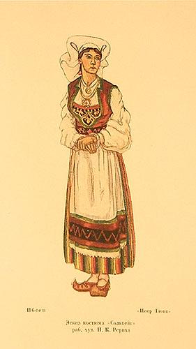 Московский Художественный театр (1898 - 1923)