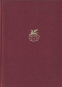 Классическая поэзия Индии, Китая, Кореи, Вьетнама, Японии