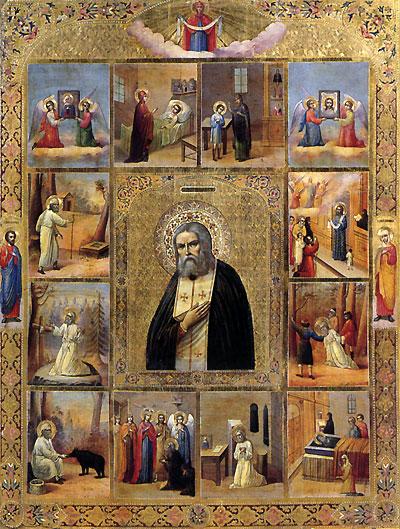 Словарь русского религиозного искусства