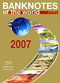 Banknotes of the World. 2007 / Банкноты стран мира. 2007. Выпуск 7