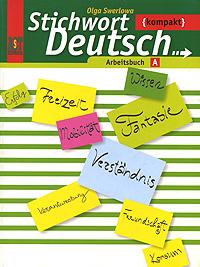 Stichwort Deutsch Kompakt: Arbeitsbuch A / Немецкий язык. Рабочая тетрадь А. Ключевое слово - немецкий язык компакт. 10-11 класс