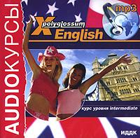 X-Polyglossum English. Курс уровня Intermediate (аудиокнига MP3)