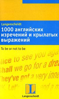 1000 английских изречений и крылатых выражений ( 978-5-17-042632-4, 978-5-271-15856-8, 3-468-43/22-8 )