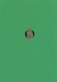 Соседи по планете. Домашние животные12296407Книга посвящена домашним животным - самым близким для людей соседям по планете, сыгравшим решающую роль в развитии человечества. Особое внимание уделяется актуальной проблеме одомашнивания, выведения новых пород животных. В книге использованы данные биологической и сельскохозяйственной науки. Интересно иллюстрированное издание для детей среднего и старшего школьного возраста.