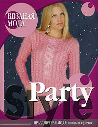 Party Style. Праздничная мода. Спицы и крючок