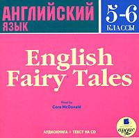 English Fairy Tales (аудиокнига MP3)