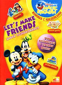 Let's Make Friends / Давай познакомимся. Учим английский с героями Диснея. Книжка с наклейками