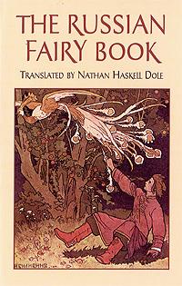 The Russian Fairy Book
