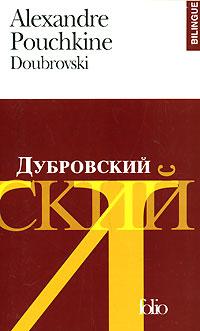 Doubrovski /Дубровский