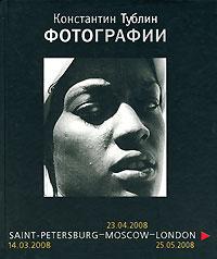 Константин Тублин. Фотографии / Photographs