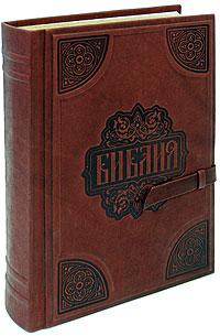Библия (подарочное издание) виноградов и переск священная история ветхого завета в шедеврах мирового искусства