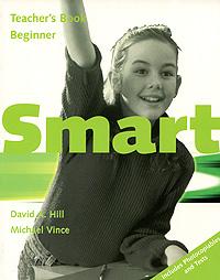 Smart Teacher's Book: Beginner