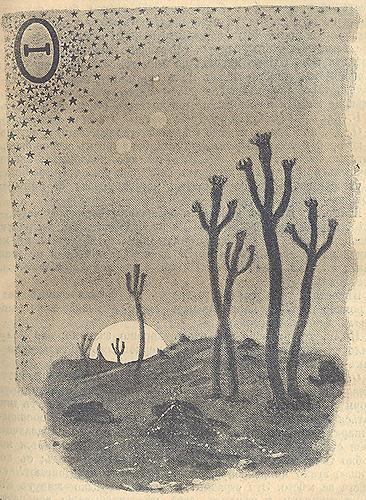 Камилль Фламмарион. Сочинения в 2 томах (комплект из 2 книг)