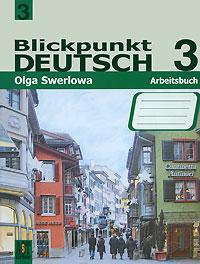 Blickpunkt Deutsch 3: Arbeitsbuch / Немецкий язык 3. Рабочая тетрадь