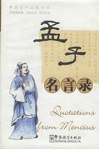Cai Xiqin Quotations from Mencius объектив samyang canon m mf 16 mm t2 2 as ed umc cs ii vdslr ii