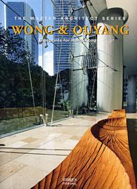 Wong&Ouyang: Blueprints for Hong Kong