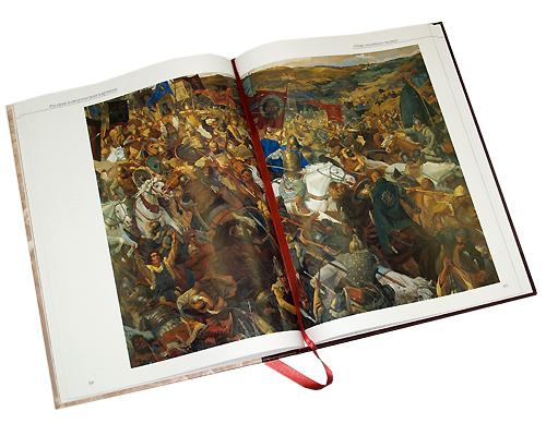 Русская историческая картина (подарочное издание)