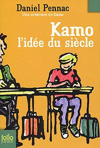 Kamo I'idee du siecle