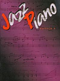 Jazz Piano. Выпуск 4