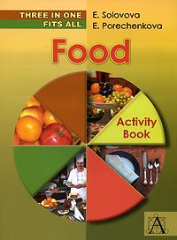 Food: Activity Book / Еда. Лексическая рабочая тетрадь12296407Предлагаемая книга представляет собой лексическую рабочую тетрадь, которая поможет вам научиться говорить по-английски на различные темы, связанные с едой. Как заказать еду в кафе или ресторане? Как делать покупки в магазине, на рынке или по Интернету? Как правильно повести себя, оказавшись за одним столом с англичанами, американцами или представителями других культур? Всему этому и многому другому вы научитесь, воспользовавшись этой книгой. Ее подзаголовок «Three in One. Fits All.» («Три в одном. Подходит всем.») означает, что она состоит из трех разделов, соответствующих трем уровням языковой сложности (начальному, среднему и продвинутому) и будет полезна школьникам, студентам и преподавателям, а также всем тем, кому в силу своей деятельности приходится часто использовать английский язык, иными словами — эта книга действительно подходит всем.