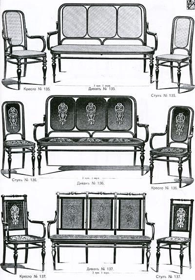 Венская мебель Якова и Иосифа Кон
