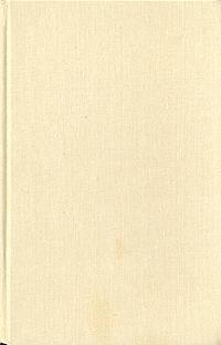 Станислав Лем. Собрание сочинений в 10 томах. Том 7. Звездные дневники Ийона Тихого. Из воспоминаний