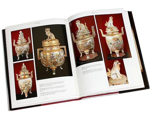 Japanese Export Ceramics: 1860-1920