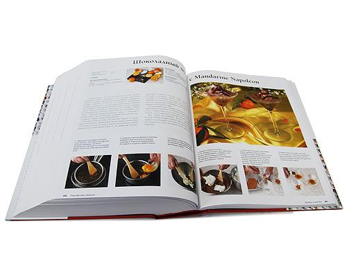 500 рецептов от лучших поваров мира (подарочное издание)