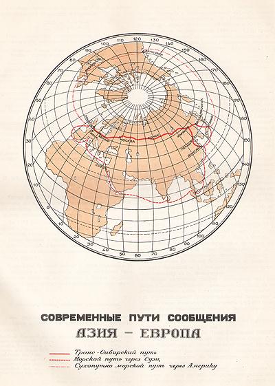 Вестник Маньчжурии (Выпуски 1 - 6 за 1927 год) Полный комплект