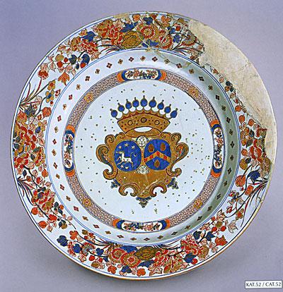 Китайское экспортное искусство из собрания Эрмитажа. Конец XVI-XIX века