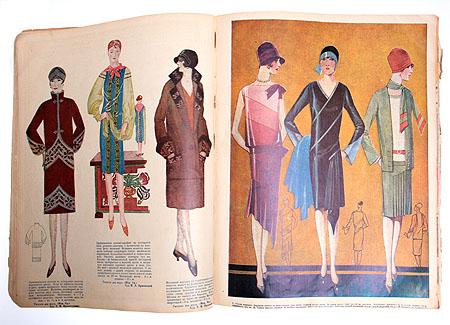 Искусство одеваться. Журнал. Комплект из 12 выпусков