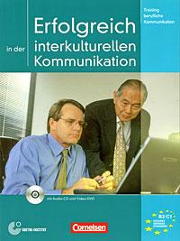 Erfolgreich in der interkulturellen Kommun (+ CD, DVD-ROM)