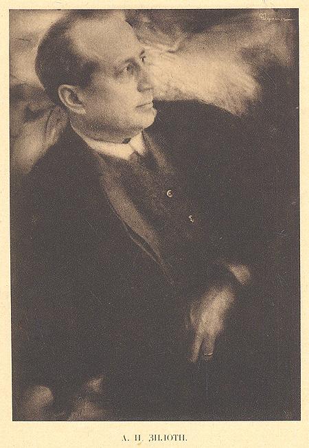 Русское общество для изучения еврейской жизни (литературно-музыкальный вечер 22 марта 1916 года, Петроград)