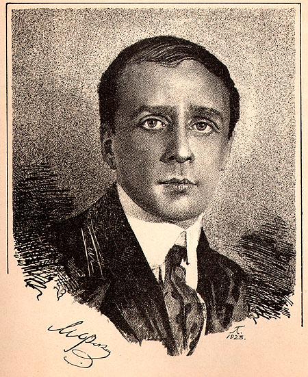 М. Фокин