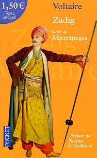 Zadig: Suivi de Micromegas