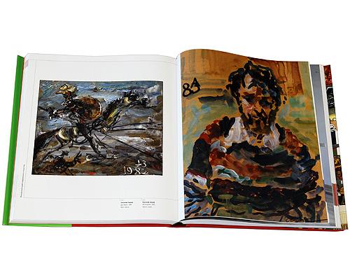 20 век в зеркале коллекции Московского музея современного искусства