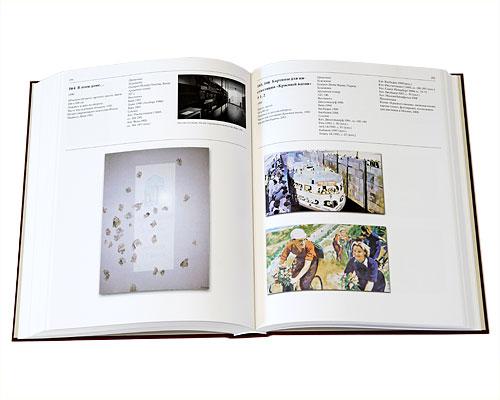 Илья Кабаков. Картины 1957-2008. Каталог-резоне (комплект из 2 книг)