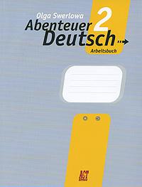 Abenteuer Deutsch: Arbeitsbuch / Немецкий язык. С немецким за приключениями 2. Рабочая тетрадь. 6 класс