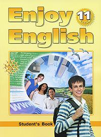 Enjoy English: Student's Book / Английский язык. Английский с удовольствием. 11 класс