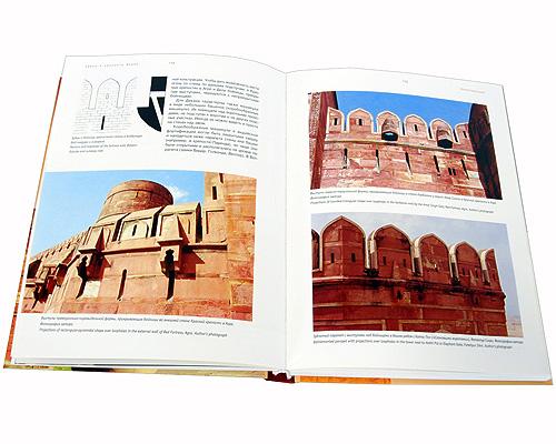 Замки и крепости Индии (подарочное издание)